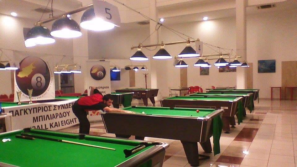 Pancyprian Billiards 3